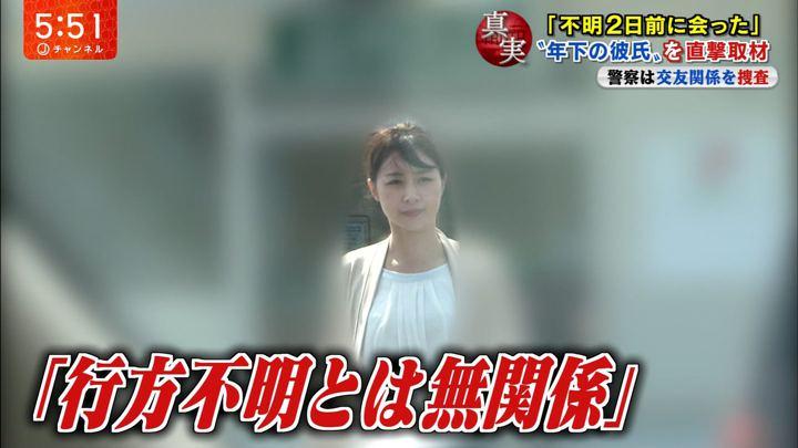 2017年10月19日林美沙希の画像32枚目