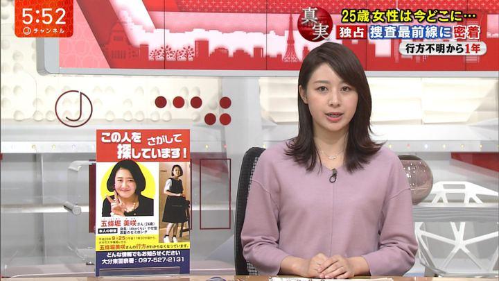 2017年10月19日林美沙希の画像34枚目