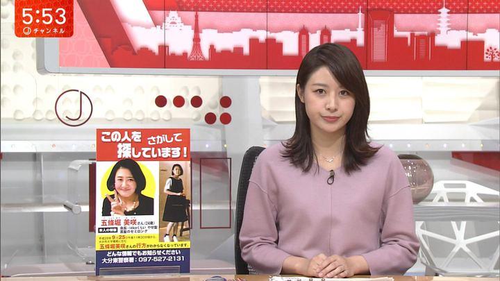 2017年10月19日林美沙希の画像35枚目