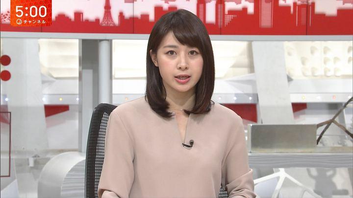 2017年11月02日林美沙希の画像03枚目