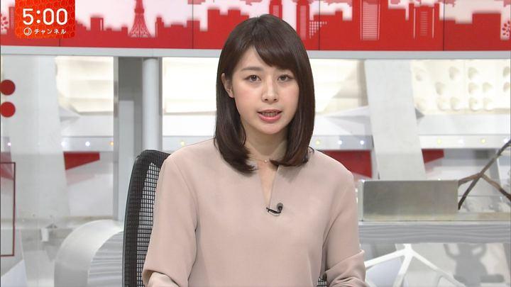 2017年11月02日林美沙希の画像04枚目