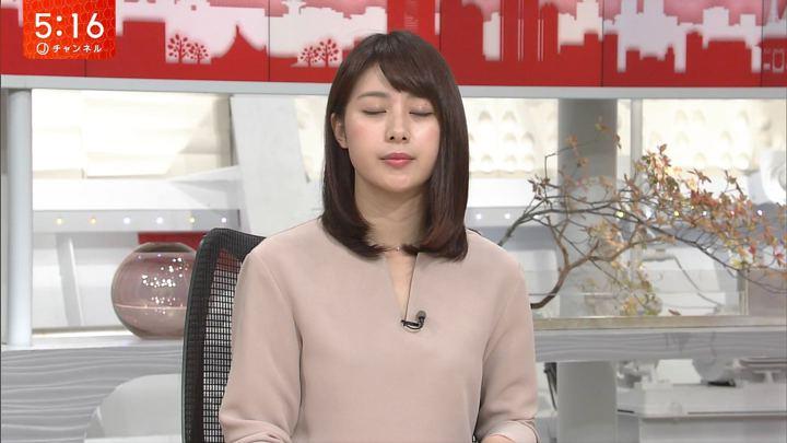 2017年11月02日林美沙希の画像08枚目