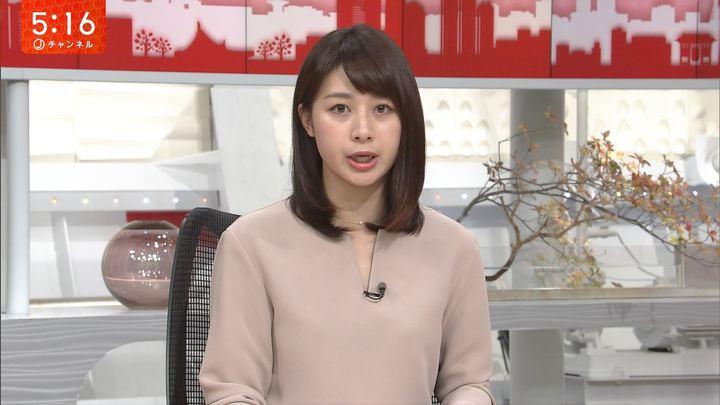 2017年11月02日林美沙希の画像10枚目