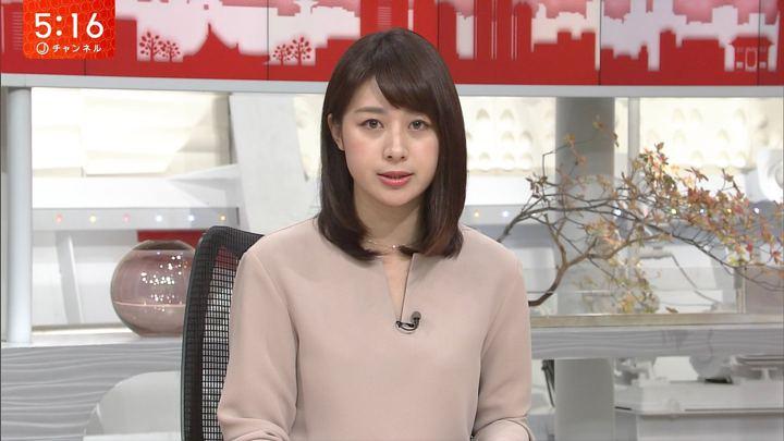 2017年11月02日林美沙希の画像11枚目