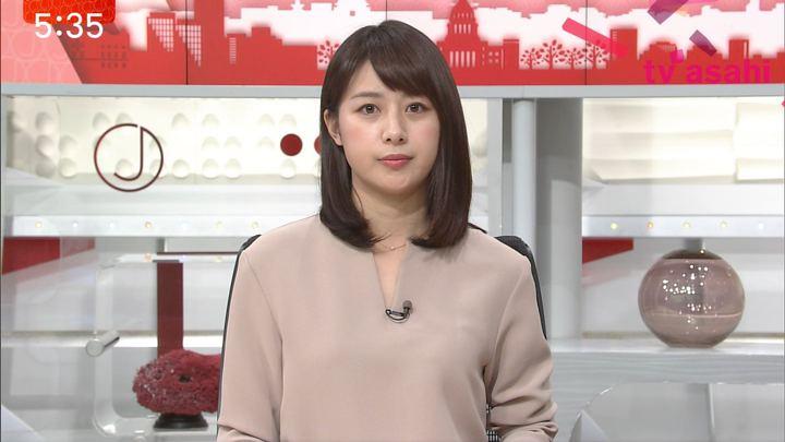 2017年11月02日林美沙希の画像15枚目