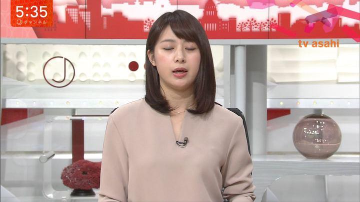 2017年11月02日林美沙希の画像16枚目