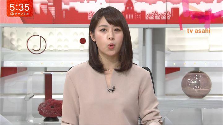 2017年11月02日林美沙希の画像17枚目