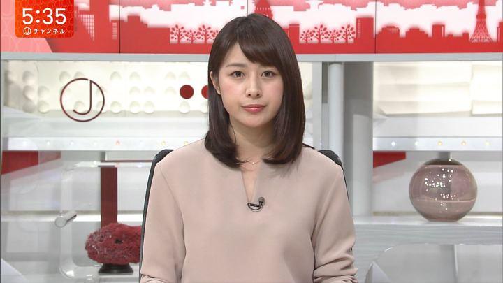 2017年11月02日林美沙希の画像18枚目