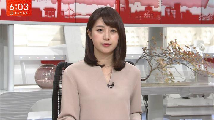 2017年11月02日林美沙希の画像20枚目