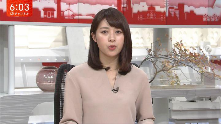 2017年11月02日林美沙希の画像21枚目