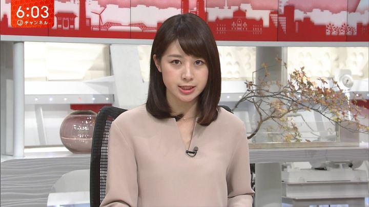 2017年11月02日林美沙希の画像22枚目