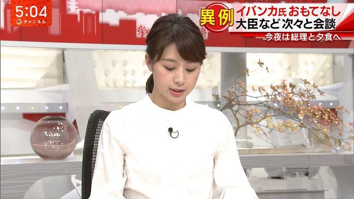 2017年11月03日林美沙希の画像01枚目
