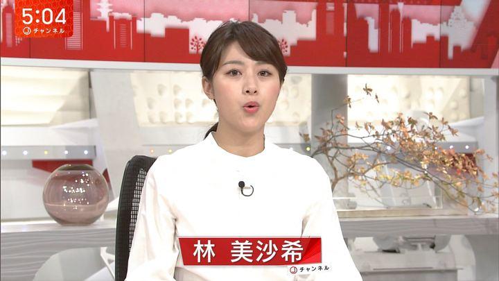 2017年11月03日林美沙希の画像02枚目
