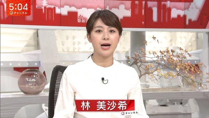 2017年11月03日林美沙希の画像04枚目