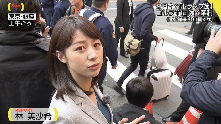 2017年11月05日林美沙希の画像01枚目