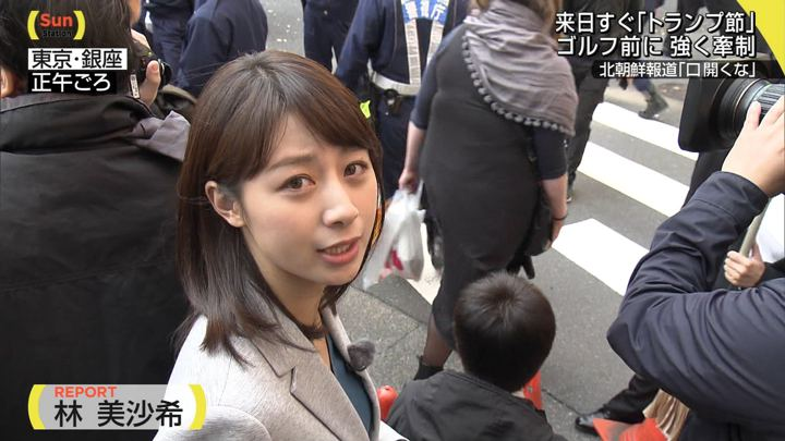 2017年11月05日林美沙希の画像02枚目
