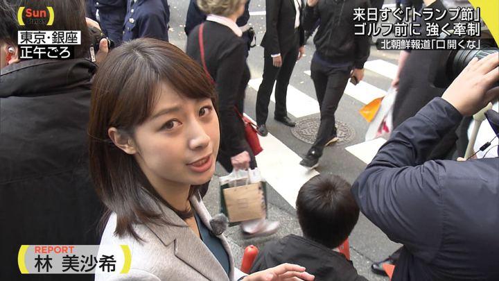 2017年11月05日林美沙希の画像03枚目
