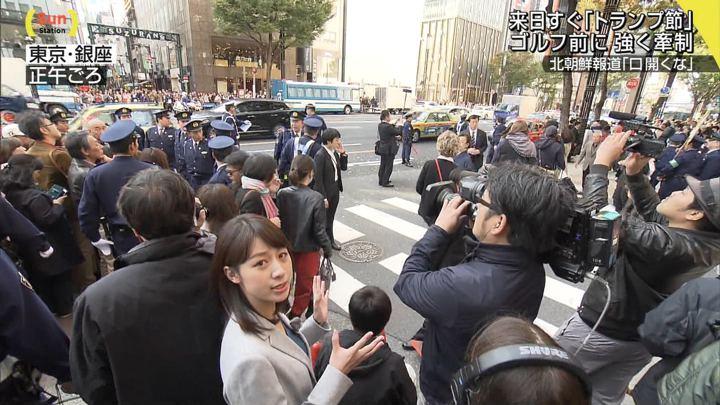 2017年11月05日林美沙希の画像04枚目