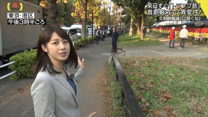 2017年11月05日林美沙希の画像05枚目
