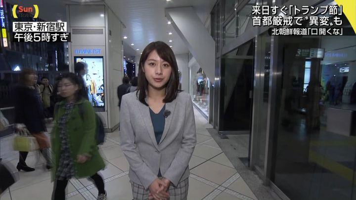 2017年11月05日林美沙希の画像06枚目