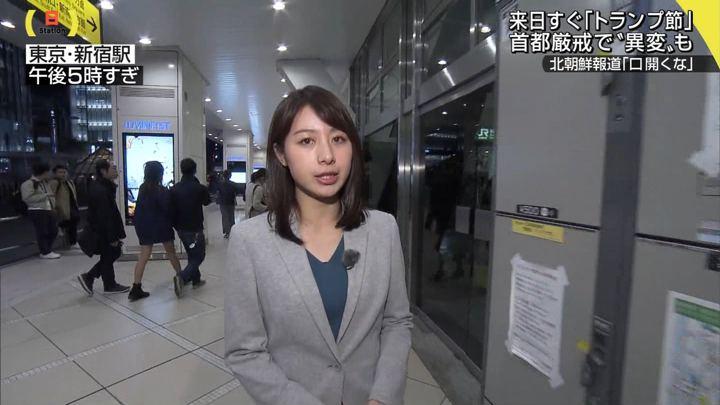 2017年11月05日林美沙希の画像07枚目