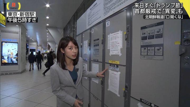 2017年11月05日林美沙希の画像08枚目