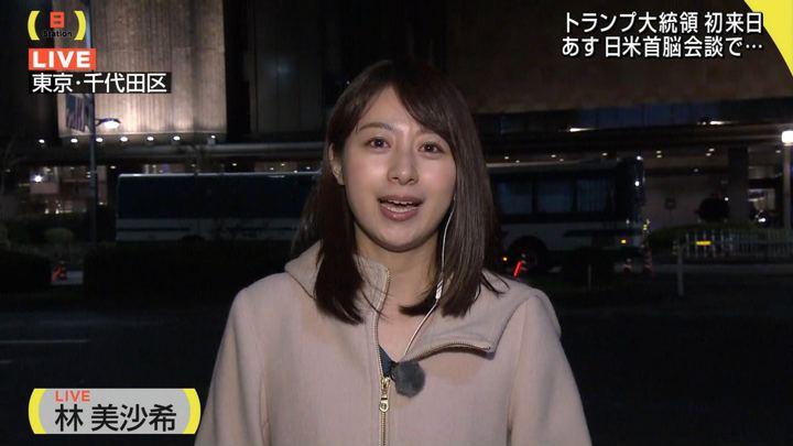 2017年11月05日林美沙希の画像18枚目