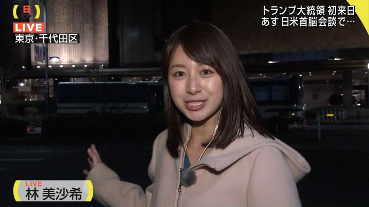 2017年11月05日林美沙希の画像20枚目