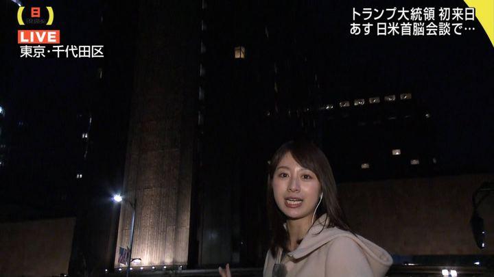 2017年11月05日林美沙希の画像22枚目