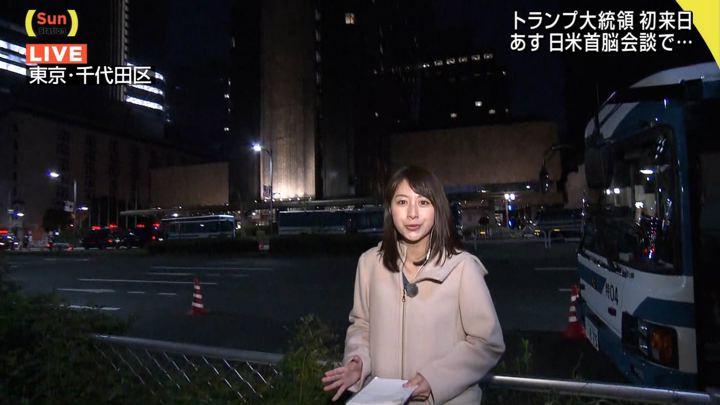 2017年11月05日林美沙希の画像24枚目
