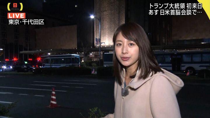 2017年11月05日林美沙希の画像27枚目