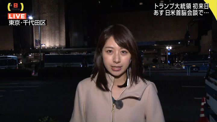 2017年11月05日林美沙希の画像29枚目