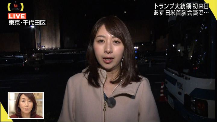 2017年11月05日林美沙希の画像30枚目