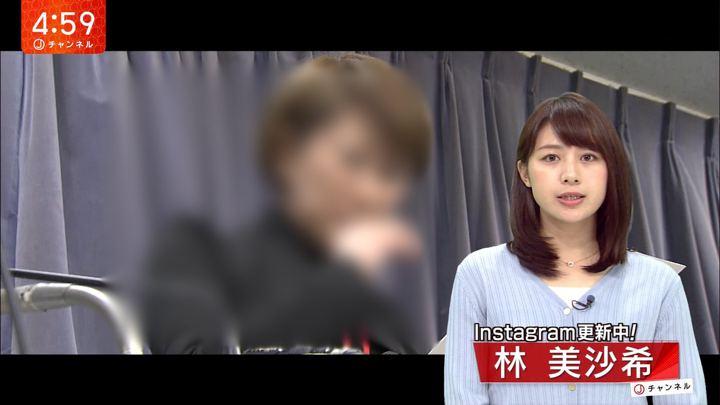 2017年11月08日林美沙希の画像01枚目