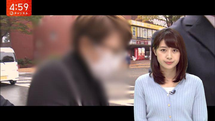 2017年11月08日林美沙希の画像02枚目