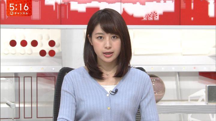 2017年11月08日林美沙希の画像11枚目
