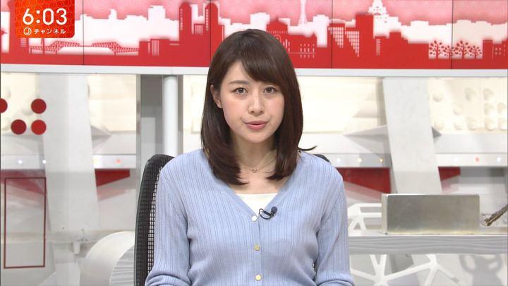 2017年11月08日林美沙希の画像21枚目