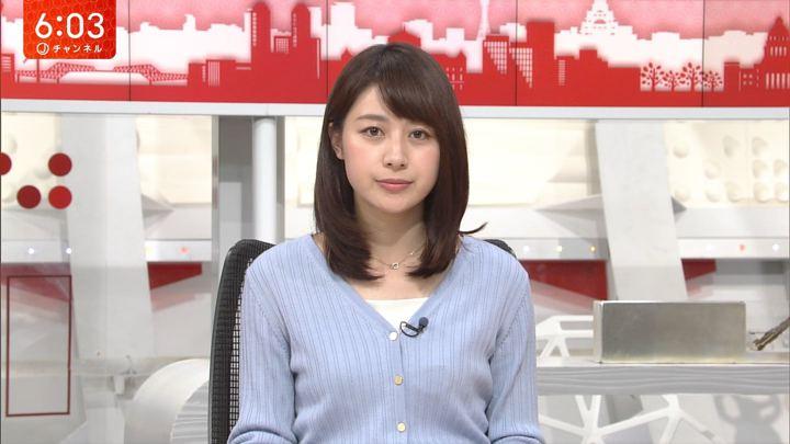 2017年11月08日林美沙希の画像23枚目