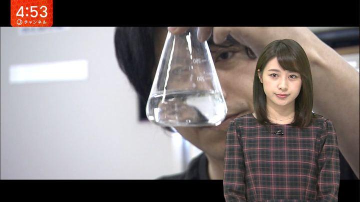 2017年11月09日林美沙希の画像01枚目