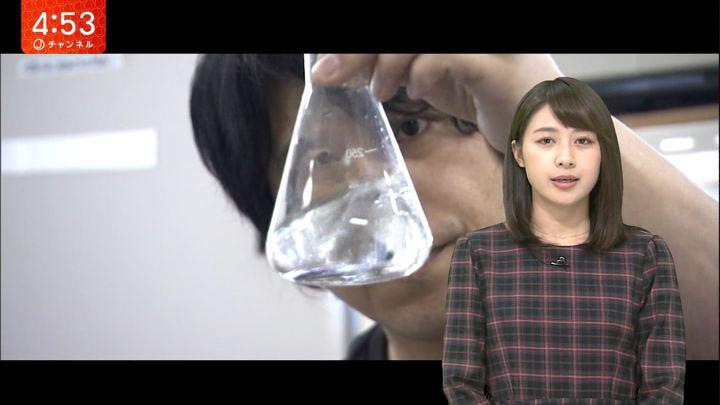 2017年11月09日林美沙希の画像02枚目