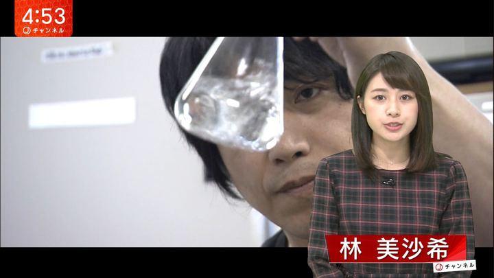 2017年11月09日林美沙希の画像03枚目