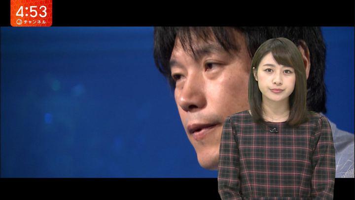 2017年11月09日林美沙希の画像04枚目