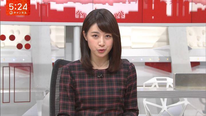 2017年11月09日林美沙希の画像11枚目