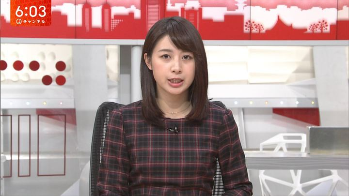 2017年11月09日林美沙希の画像16枚目