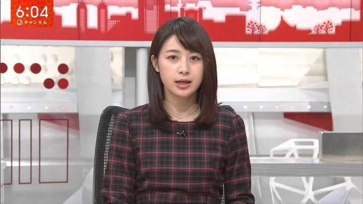 2017年11月09日林美沙希の画像18枚目