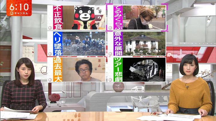 2017年11月09日林美沙希の画像21枚目