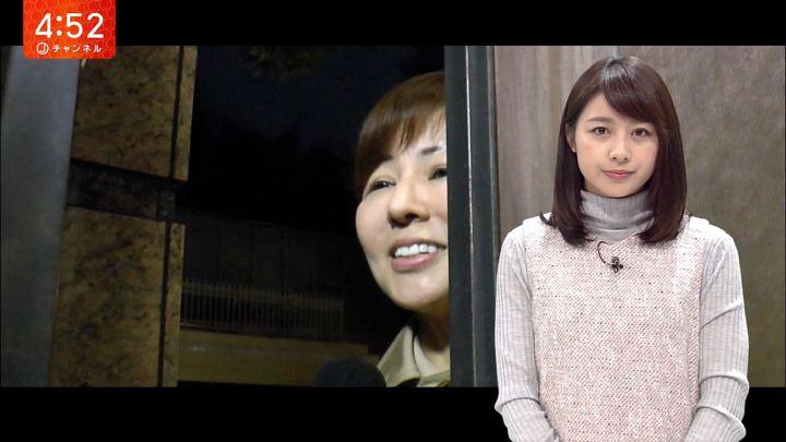 2017年11月10日林美沙希の画像02枚目