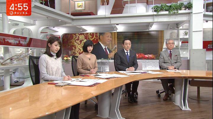 2017年11月10日林美沙希の画像03枚目