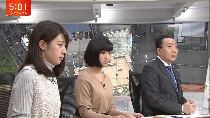 2017年11月10日林美沙希の画像04枚目