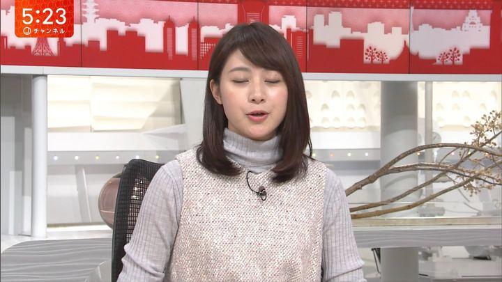2017年11月10日林美沙希の画像13枚目